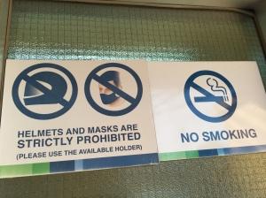 Mask Instructions at a city ATM. © Doantella Lorch